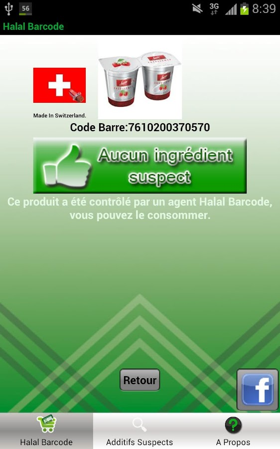 Halal Barcode - screenshot
