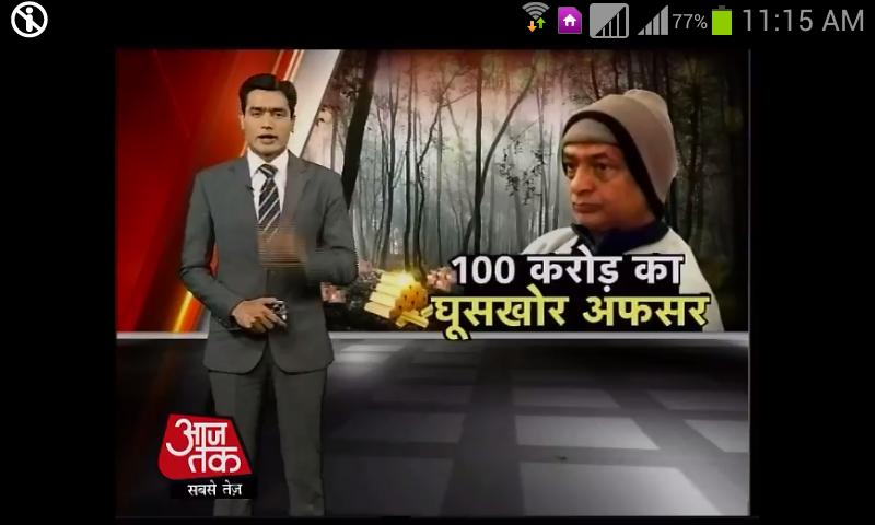 Top Five Up News In Hindi Today Live / Fullservicecircus