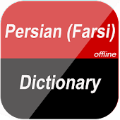 Persian (Farsi) Dictionary