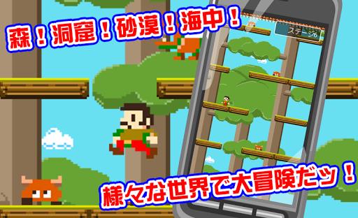 【免費休閒App】ピコピコ!アクションワールド-APP點子