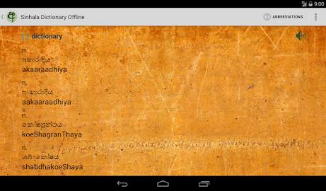Sinhala Dictionary Offline Screenshot 36