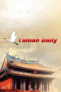 Tainan Daily - screenshot thumbnail