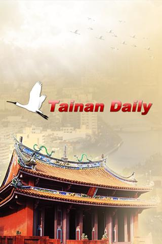 Tainan Daily - screenshot