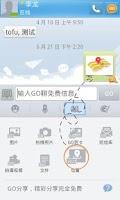 Screenshot of GO SMS Pro Mylocation plugin