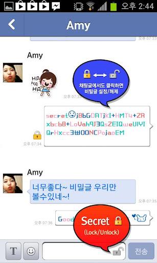 【免費通訊App】FontTalk for Facebook-APP點子