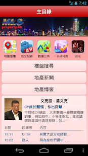 Windows Central | Windows Phone prodavnica za Aplikacije+Igre ()