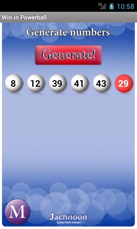 Win in Powerball- screenshot
