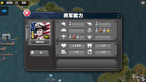Glory of Generals :Pacific HD 1.3.4 screenshots 3