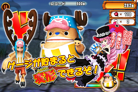 ONE PIECE RUNNING Chopper - screenshot thumbnail