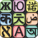 Hindi English Translator Free icon
