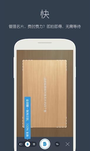 二次元音樂遊戲《同步音律喵賽克》上線App Store | 3C 新報