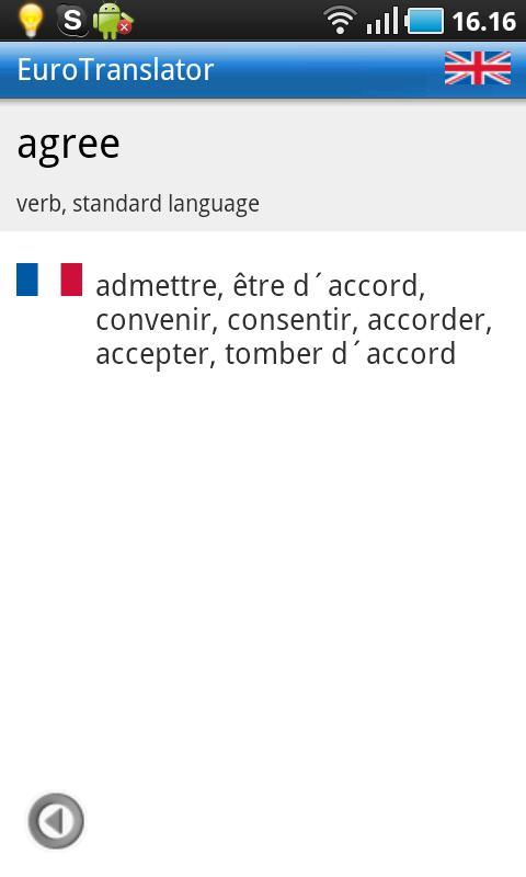 English-French Dictionary - screenshot