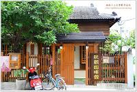 秋朝咖啡館