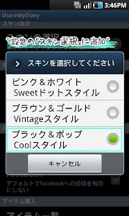 """[New Theme""""Cool Style""""]for SMD- screenshot thumbnail"""