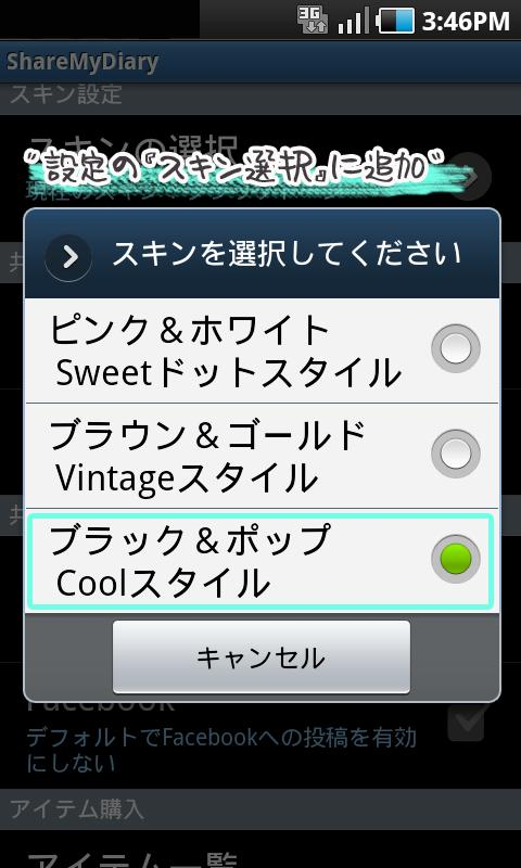 """[New Theme""""Cool Style""""]for SMD- screenshot"""