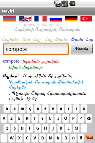 Armenian english dictionary google