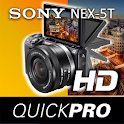 Sony NEX-5T QuickPro icon