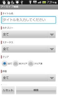 えごリブ(ゲーム・書籍管理)- screenshot thumbnail