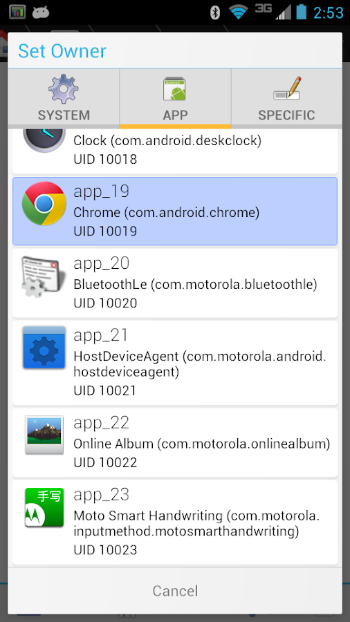 File Explorer (Root Add-On) - screenshot