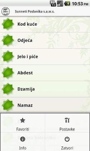 手游宝 - 安卓Android(apk)软件下载