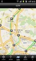 Screenshot of 부산교통정보