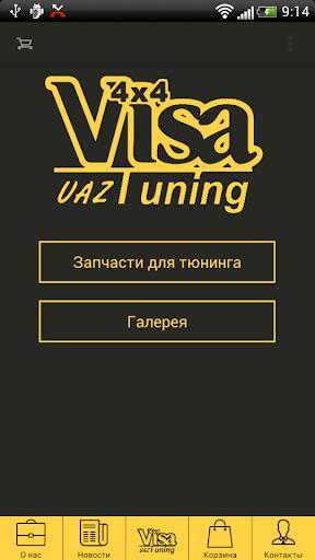 УАЗ Тюнинг