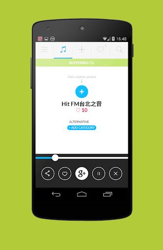 【免費音樂App】臺灣廣播電臺-APP點子