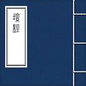 坛经 icon
