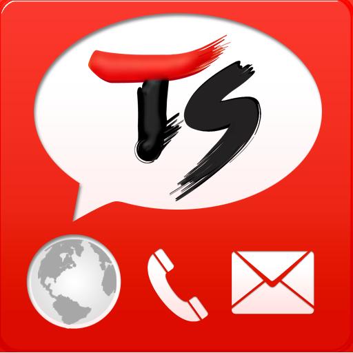TS 국제 문자/전화 in Korea