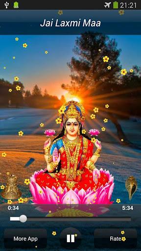 Laxmi Aarti Sangrah