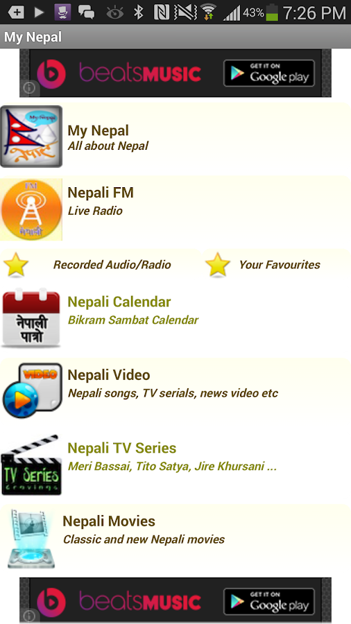 My Nepal - Nepali FM / Patro - screenshot