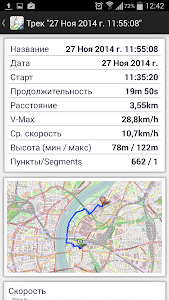 Soviet Military Maps Pro v2.6.3 (build 931)