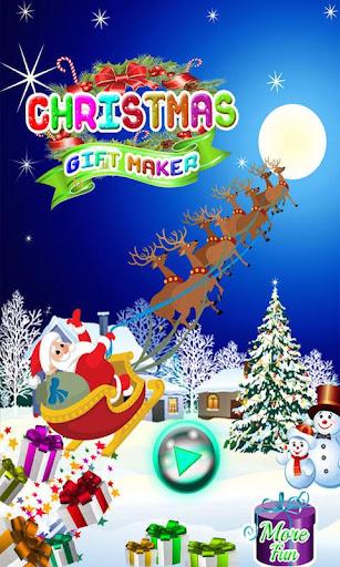 礼品制造商圣诞节游戏