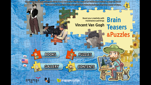 Van Gogh Brain Teasers Puzzles