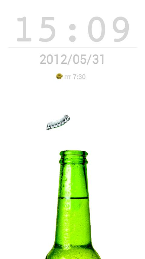 Open Beer Go Locker theme FREE- screenshot