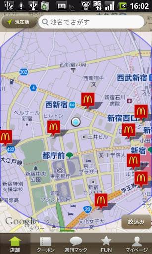 マックアプリ 地図