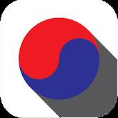잠금해제 한국사