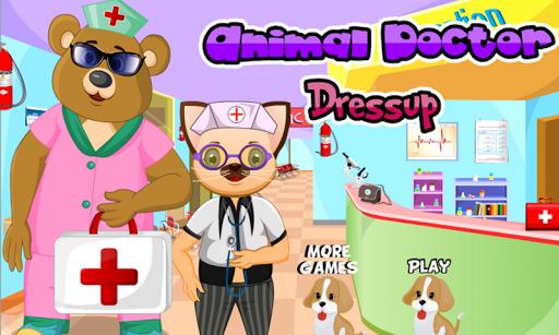 動物醫生裝扮