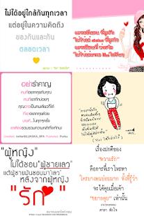 【免費社交App】สติ๊กเกอร์ คำคมรักซึ้งๆ โดนๆ-APP點子