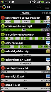 الرّهيييييييب Advanced Download Manager كامل,بوابة 2013 HGrEPwqLajfRI5in9j19
