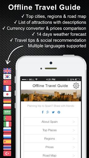 日本旅行ガイドのオフライン マップ