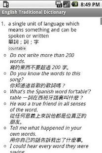English Traditional Dictionary