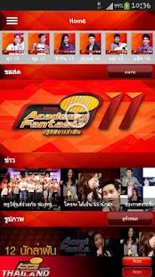 True AF11 - screenshot thumbnail