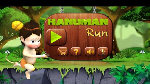 Hanuman Run