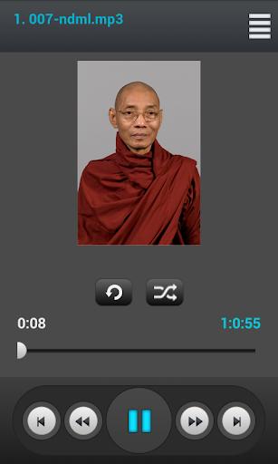 Dr Nandamala Bhivamsa Vol 3