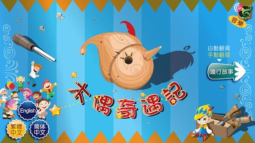 香港天氣:在App Store 上的App - iTunes - Apple