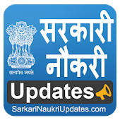 Govt Job search Sarkari Naukri