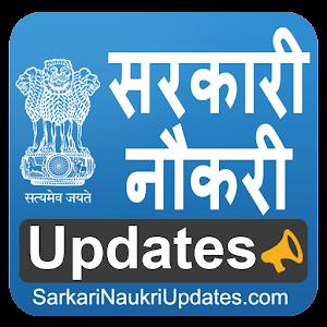 sarkari naukri govt job search android apps on google play