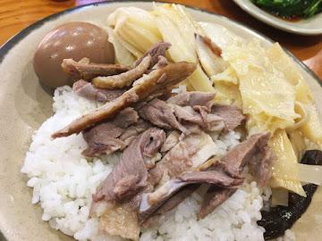 傳統土鵝肉