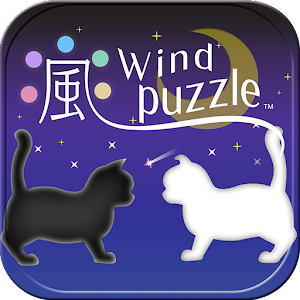 Wind Puzzle for PC and MAC